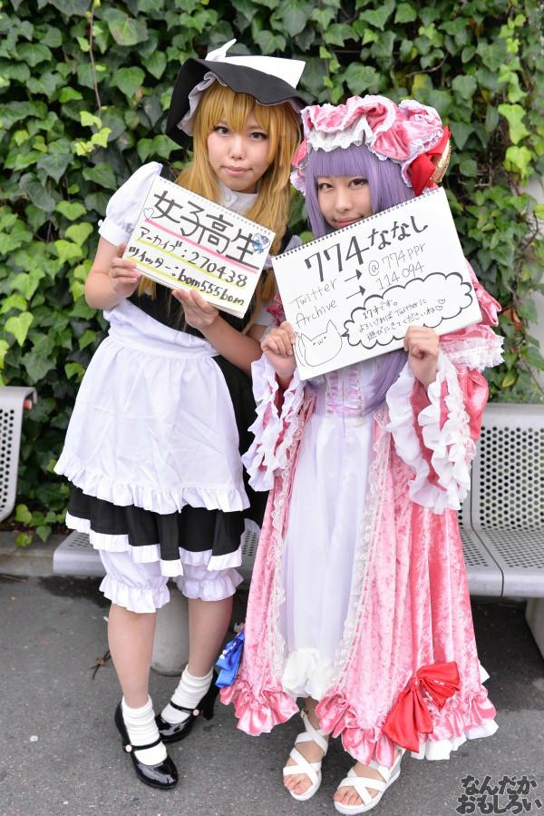 博麗神社秋季例大祭 コスプレ 写真 画像_1073