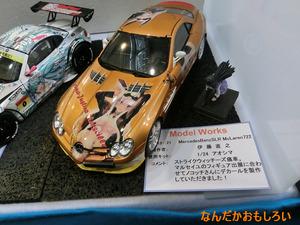 第52回静岡ホビーショー 画像まとめ - 2793