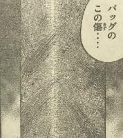 『はじめの一歩』1167話感想(ネタバレあり)2