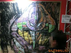 AnimeContentsExpo2013-1223