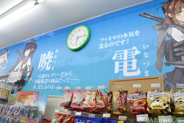 ファミマ横須賀汐入駅前店の艦これラッピングフォトレポート_0052