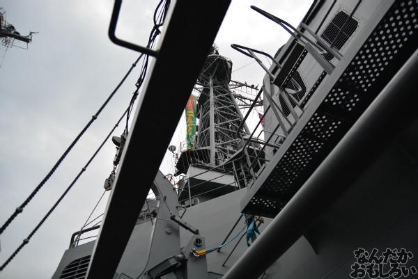 『第2回護衛艦カレーナンバー1グランプリ』護衛艦「こんごう」、護衛艦「あしがら」一般公開に参加してきた(110枚以上)_0720