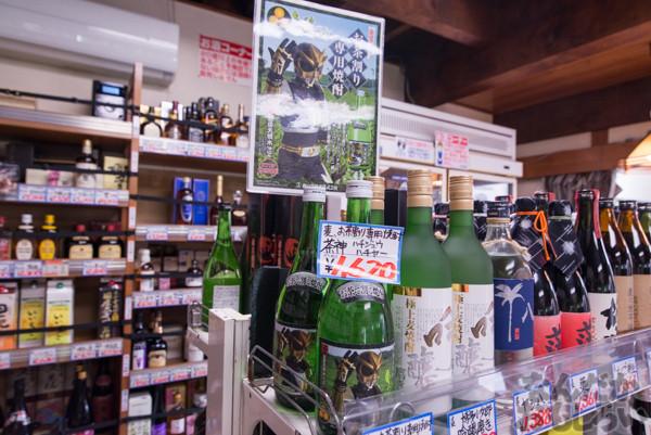 静岡で有名な酒屋さん「鈴木酒店」写真画像まとめ_1728