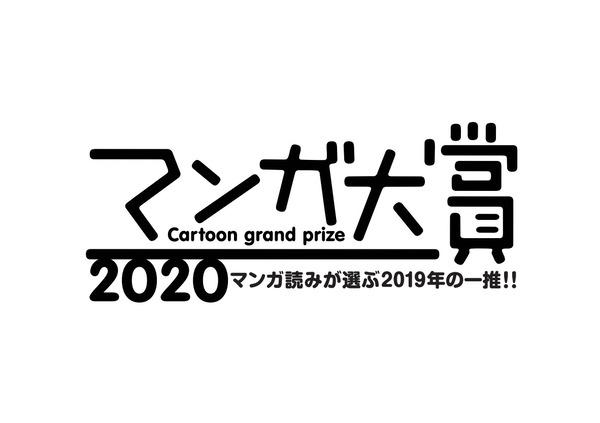 20200316_190530