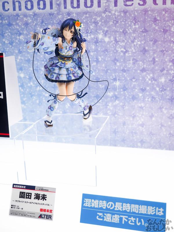 『メガホビEXPO2016 Spring』アルター注目の「ラブライブ!スクフェス」フィギュアは園田海未!魅力的な彼女をたっぷりとお届け!_0214