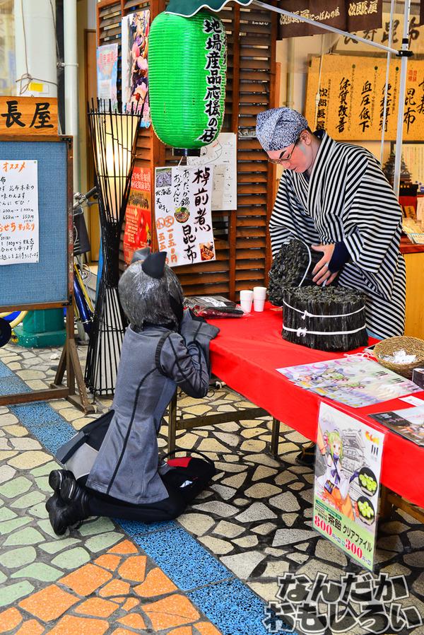 『第4回富士山コスプレ世界大会』今年も熱く盛り上がる、静岡で人気の密着型コスプレイベント その様子をお届け_2486