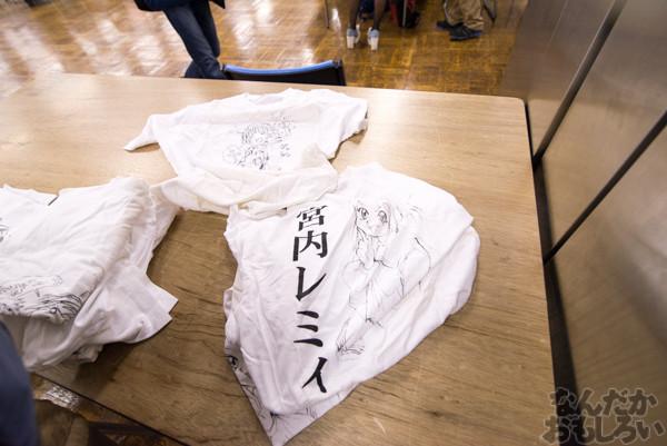 KeyやLeaf、マリみてなど懐かしさ満載の同人誌即売会『TOSANBO FINAL!』開催!都産貿浜松町館を締めくくる貴重なイベントに参加してきました!(90枚以上)_0140