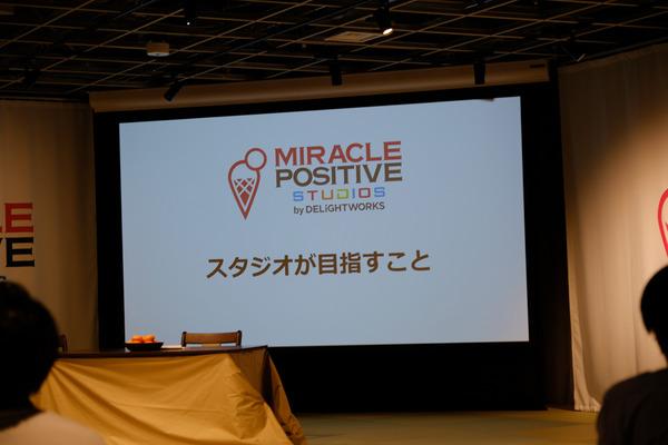 ミラクルポジティブスタジオ「ミコノート」発表会004