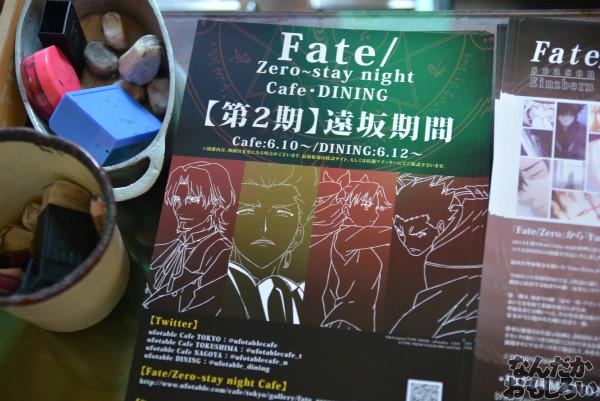 「Zero」「stay night」のコラボカフェ『Fate/Zero~stay night Cafe』フォトレポート_0413