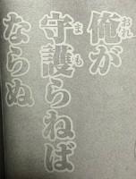 『刃牙道(バキどう)』第35話感想4
