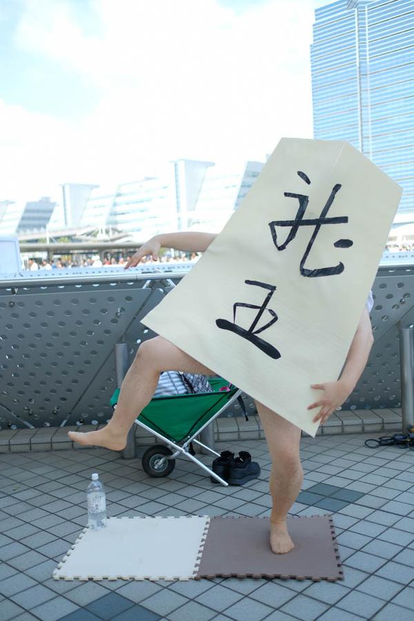 コミケ94コスプレ1日目写真まとめレポート-2
