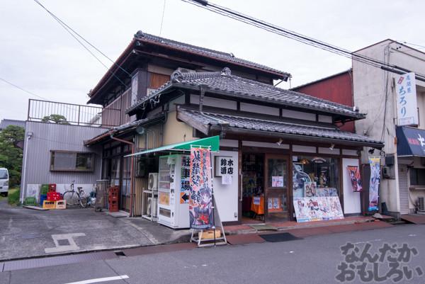 静岡で有名な酒屋さん「鈴木酒店」写真画像まとめ_1691