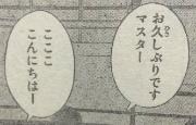 『はじめの一歩』1130話感想(ネタバレあり)1