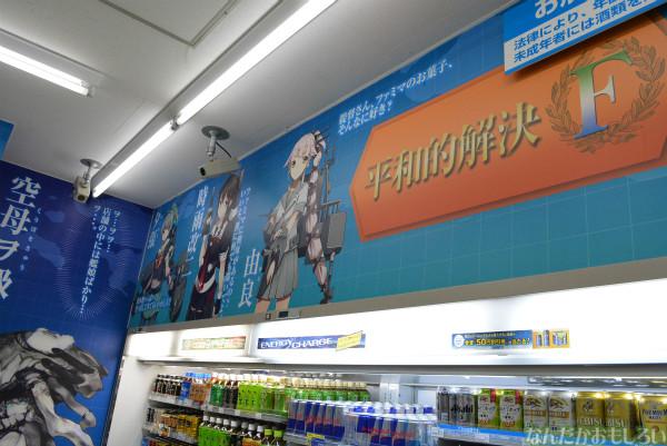 ファミマ横須賀汐入駅前店の艦これラッピングフォトレポート_0066
