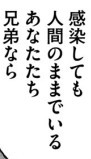 『彼岸島 48日後…』第158話感想_222737