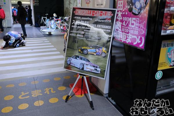 デレマスファン集結の大規模痛車オフ会「CCCMeeting」レポート4610