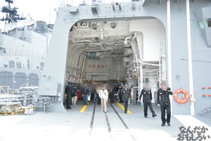 『第2回護衛艦カレーナンバー1グランプリ』護衛艦「こんごう」、護衛艦「あしがら」一般公開に参加してきた(110枚以上)_0601