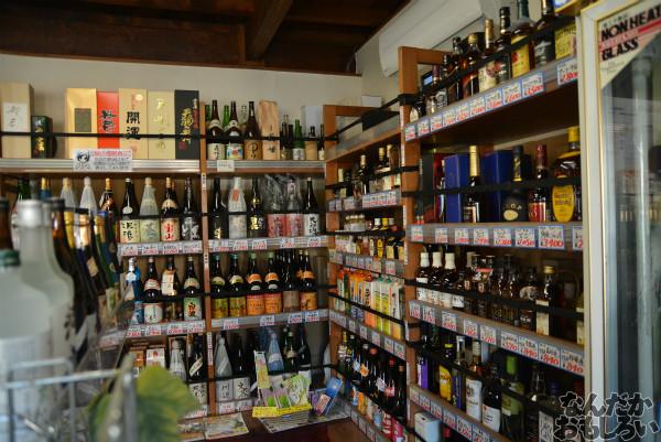 """静岡で有名な""""萌え酒""""を販売する酒屋『鈴木酒店』へ遊びに行ってきた_0200"""