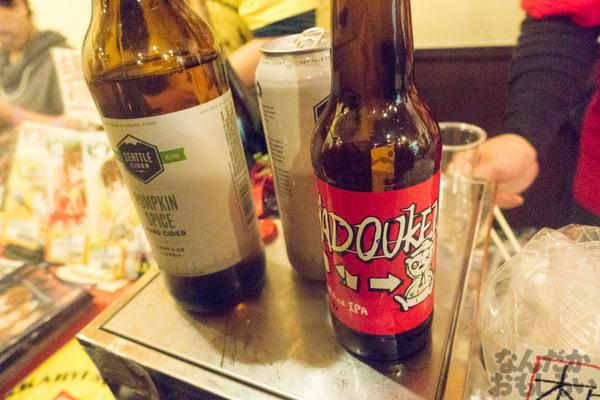 酒っと 二軒目 写真画像_01699