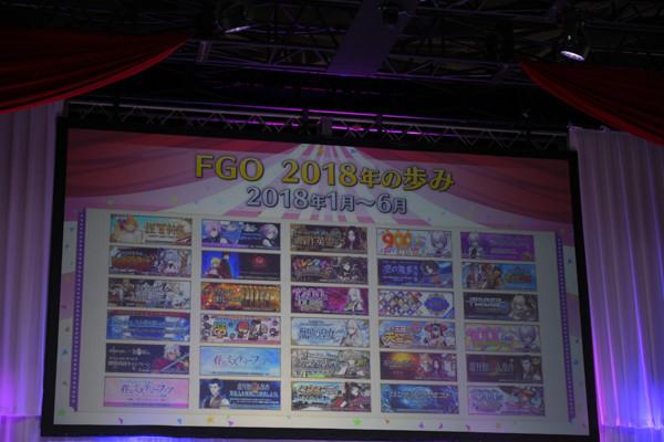 FGO冬祭り002