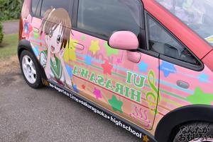 第9回足利ひめたま痛車祭 フォトレポート 画像_7105