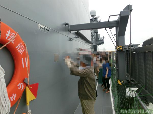 大洗 海開きカーニバル 訓練支援艦「てんりゅう」乗船 - 3830