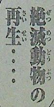 20130116_063828