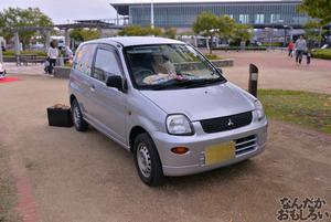 第2回富士山コスプレ世界大会 痛車 写真 画像_9328