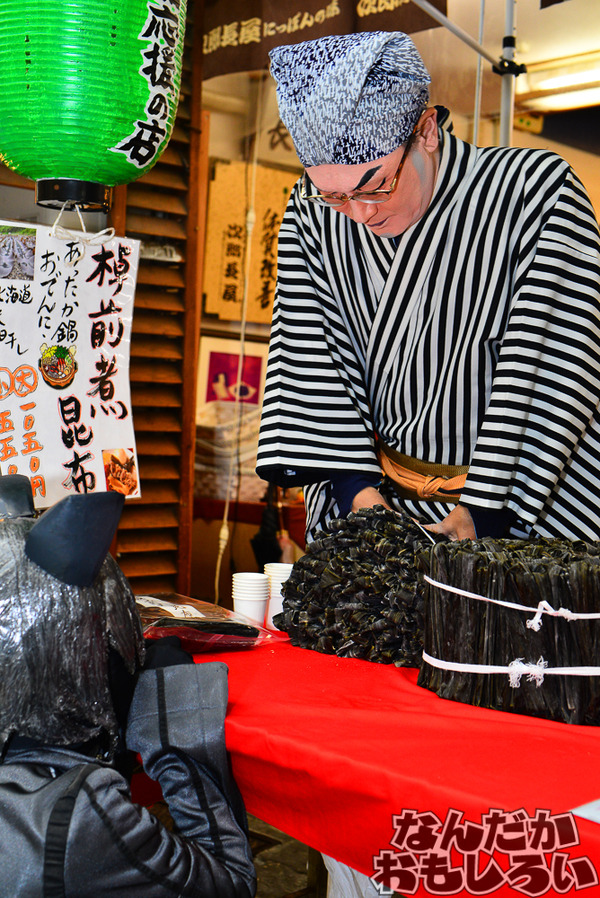 『第4回富士山コスプレ世界大会』今年も熱く盛り上がる、静岡で人気の密着型コスプレイベント その様子をお届け_2488
