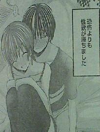 源君物語 第109話感想 だめだああああああ!