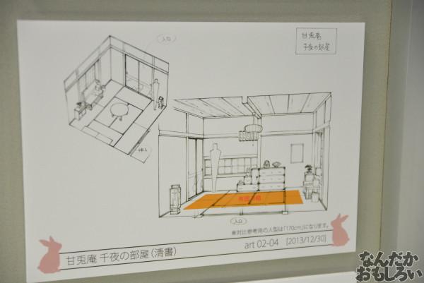 秋葉原で開催『TVアニメごちうさ展』フォトレポート_0244