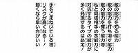 『ハンターハンター』第388話_214008