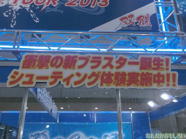東京おもちゃショー2013 バンダイブース - 3236