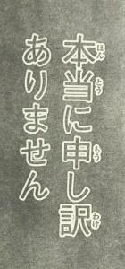 『はじめの一歩』第1201話感想レビュー(ネタバレあり)5