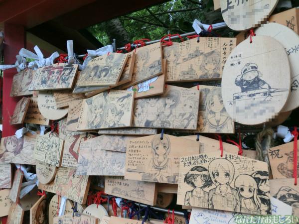 ガールズ&パンツァー 大洗磯前神社の板絵馬 - 3931