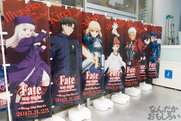 『Fate/stay night[UBW]』展示会の写真画像フォトレポート_01955