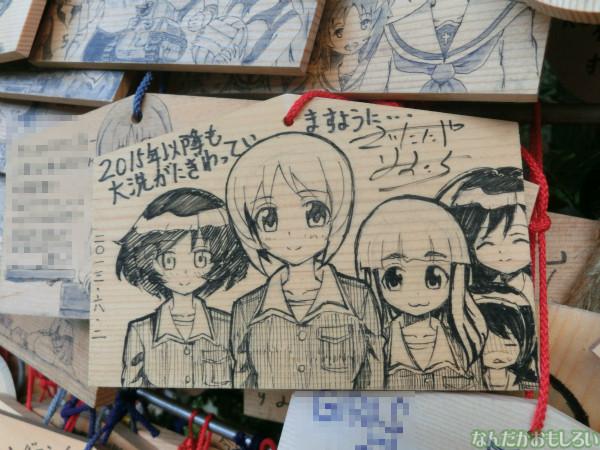 ガールズ&パンツァー 大洗磯前神社の板絵馬 - 3