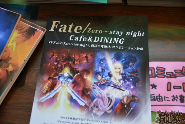 「Zero」「stay night」のコラボカフェ『Fate/Zero~stay night Cafe』フォトレポート_0412
