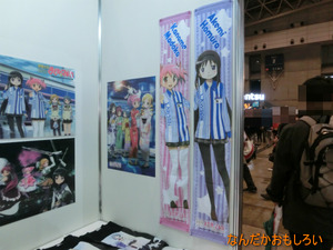 AnimeContentsExpo2013-1149