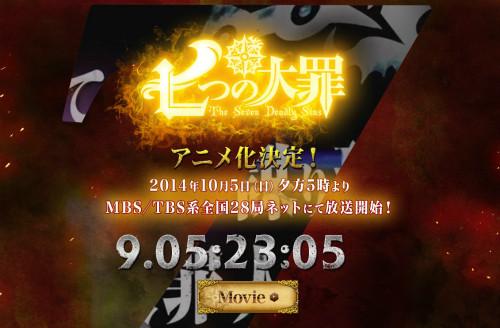 TVアニメ「七つの大罪」公式サイト
