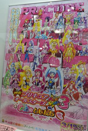 『AnimeJapan 2014(アニメジャパン)』フォトレポートまとめ(330枚以上)_0453
