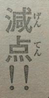 『はじめの一歩』1139話感想(ネタバレあり)2
