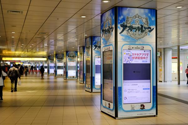 アズールレーン新宿・渋谷の大規模広告-93