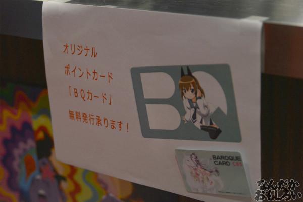 『阿佐ヶ谷アニメストリート』フォトレポート_0047