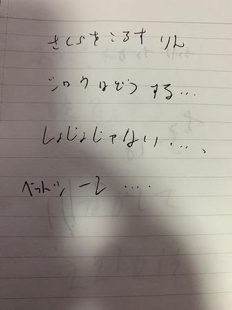 劇場版「Fate/stay night [Heaven's Feel]」 Ⅱ.lost butterfly感想レビュー 18 17 05