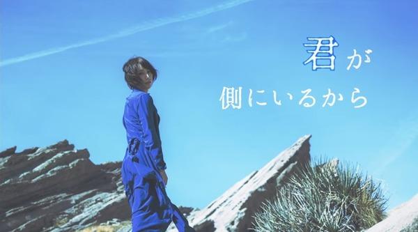 歌手・藍井エイルさんが1年3ヶ月の休止を得て活動再開1