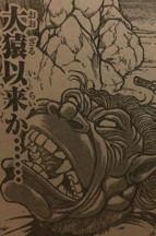 『刃牙道』第120話感想(ネタバレあり)3