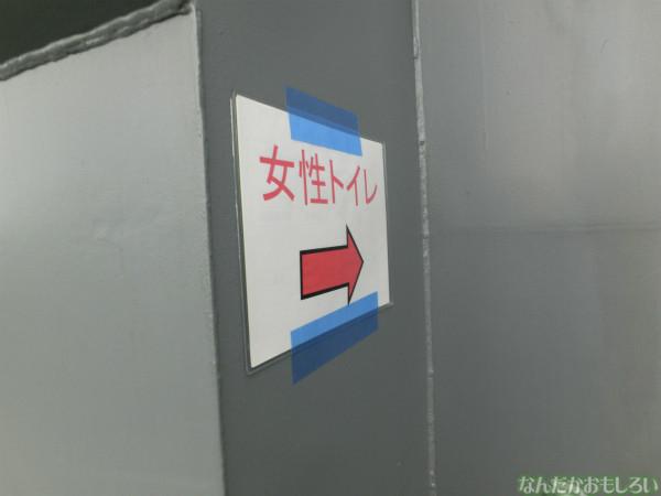 大洗 海開きカーニバル 訓練支援艦「てんりゅう」乗船 - 3817
