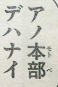 『刃牙道』第94話感想ッッ(ネタバレあり)1