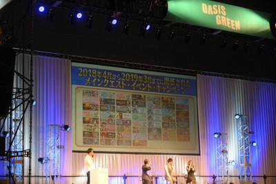 アニメジャパン2019FGOスペシャルステージ003